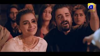 Alif | Trailer 2 | Naachne Wali Aurat Ache Maa Ban Hi Nahi Sakti | Kubra Khan | Har Pal Geo