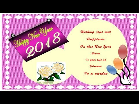 How to make Greetings card on Microsoft word 2007   simple step