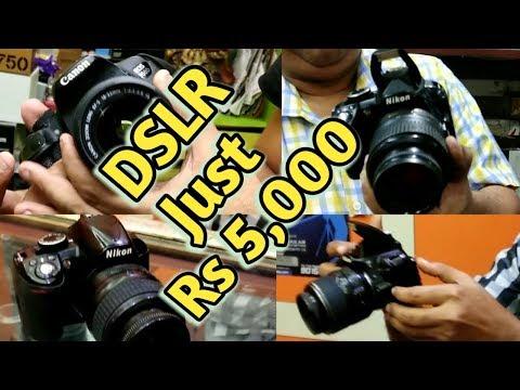Dslr in cheap price   Delhi Dslr market   Best Place to buy dslr   Chandni chowk market