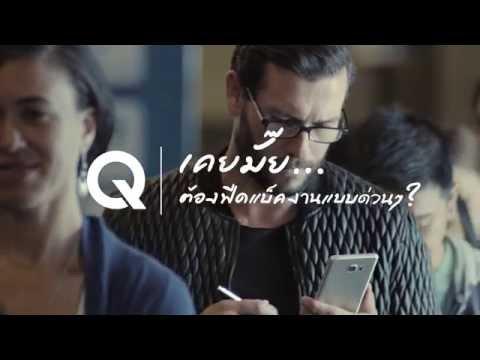 [How to] Galaxy Note5 - Write On PDF เขียนบน PDF คอมเมนต์งานได้ทันที