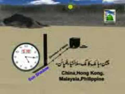 Method of Direction of Qibla through Sun on 15 & 16 July 2012 - Madani Channel Video