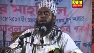 Bangla waz new - Hazrat Muhammed (s.a.w) by Moulana Jubair Ahmed Ansaari