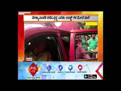 Xxx Mp4 Attack On Two Lodges Running Prostitution Bellary S P Arun Rangarajan And Team ಸುದ್ದಿ ಟಿವಿ 3gp Sex