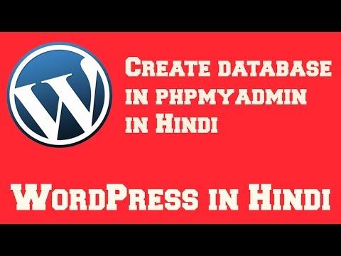 Wordpress Tutorial in Hindi | Create database in phpmyadmin in Hindi