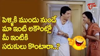 Michael Madana Kama Raju Movie Comedy Scenes | Kamal Hasan Movies | NavvulaTV