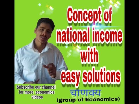 Concept of national income(GDP, GNP, NDP, NNP) with easy solutions.