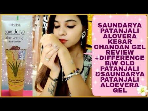 NEW Patanjali Aloe Vera Gel _ Saundarya Kesar Chandan | Review & How to Use