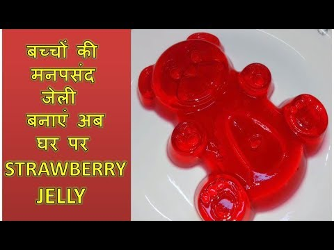 Strawberry Jelly Making Method | BY FOOD JUNCTION