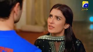 Coming Soon | Teaser 07 | Danish Taimoor |Ayeza Khan |Geo TV | Har Pal Geo