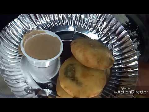 Upasache Patties (उपास पॅटीस) Alu  Patties potato Patty