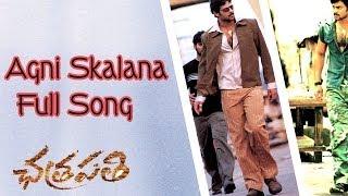 Agni Skalana Full Song ll Chatrapathi Movie ll Prabhas, Shreya