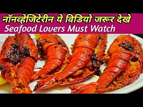 Jumbo Tiger Prawns Masala Fry | Big Tiger Prawns Fry Recipe In Hindi/King Prawns /Zinga Fry
