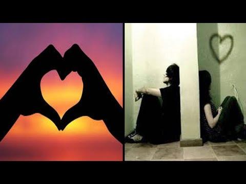 एकतरफा प्यार में खुद को न खोएं   One Side Love Is Dangerous