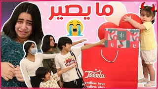 حنان ما عندها بطاقة ردة فعلها 😭 بكاء - عائلة عدنان