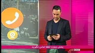 #شما: امنیت خبرنگاران در افغانستان