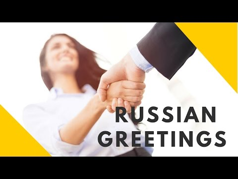 Russian Greetings and Introductions | Learn Russian Conversation for Beginners