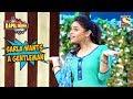 Sarla Wants A Gentleman The Kapil Sharma Show