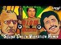 Dj Aman Blaster Ramta Jogi 2019 HD Video Download