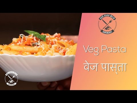 How To Make Indian Veg Pasta At Home || Chef Pranav Joshi || One Pot Pasta