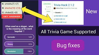 Loco Hack New Update-Version➡1 6 2-Speed,accuracy,Bug Fixes