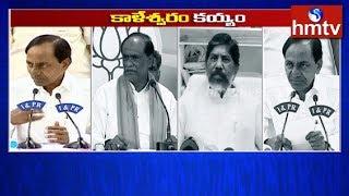 No Need to Invite Modi for Everything - KCR | BJP Leaders Slams for Not Inviting Modi | hmtv