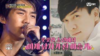 quiz and Music show [최종회/희귀자료] '국민 엄친아' 이승기 '내 여자라니까' @2004년 M COUNTWON 200602 EP.10