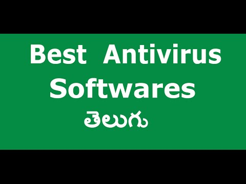 Best Antivirus Software's Telugu | Computer Antivirus Software's Information In Telugu