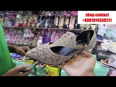 1 to 14 Girls Exclusive Shoes For Eid৷৷