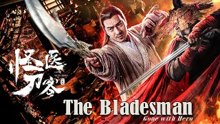 New Action Movie 2020 | Gone With Hero, Eng Sub 怪医刀客 | Action film 动作电影 Full Movie 1080P
