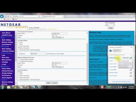 Changing Netgear wireless network name