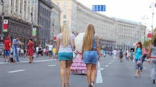 Kiev City Ukraine