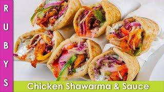 Chicken Shawarma & Sauce Tasty Iftar Ramadan Special Recipe in Urdu Hindi - RKK