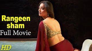 Rangeen Sham Hindi Full Movie , Hot B'Grade Movie (HD) Hindi Dubbed Full Movie