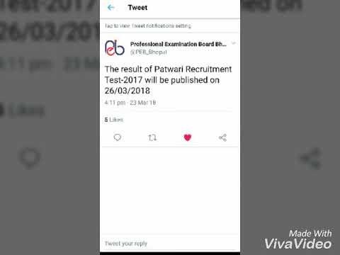 patwari result date peb tweet
