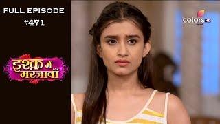 Ishq Mein Marjawan - 24th June 2019 - इश्क़ में मरजावाँ - Full Episode