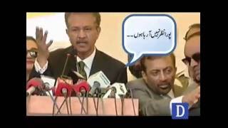 Farooq Sattar advice to Waseem Akhtar - Watch video