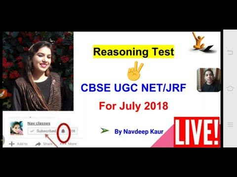 CBSE UGC NET reasoning test series | in Hindi