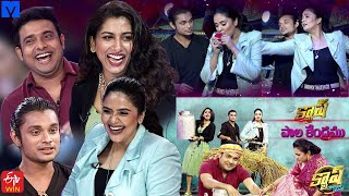 Cash Latest Promo - 26th September 2020 - Getup Srinu,Sreemukhi,Vishnu Priya,Pandu - Suma Kanakala