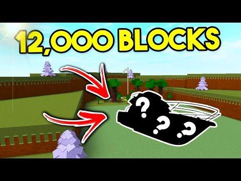 THE BIGGEST BOAT! (12,000 Blocks!)   Build A Boat For Treasure ROBLOX