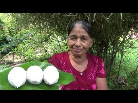 Village Foods - Sweet Coconut Milk Rice prepared in my Village by my Mom
