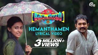 Kohinoor    Hemanthamen    Lyrical Song Video