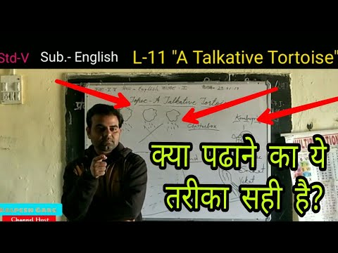 CCE LESSON PLAN CLASS 1 TO 5 ll bachcho ko kaise padhaye by kalpesh garg