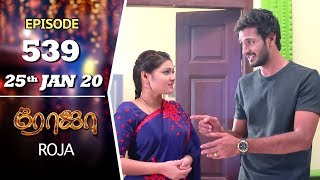 ROJA Serial | Episode 539 | 25th Jan 2020 | Priyanka | SibbuSuryan | SunTV Serial |Saregama TVShows