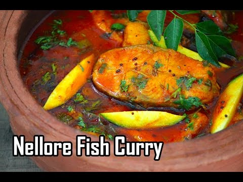 Nellore Fish Curry [నెల్లూరు చేపల పులుసు] Andhra Style Mango Fish Curry
