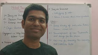 The 2017 Nobel Prize in Chemistry - Science & Technology For UPSC Episode 1 -