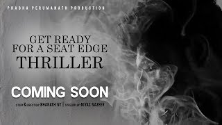 THRILOK | Malayalam Upcoming Thriller Shortfilm 2020 | Bharath NT|  Niyas Nazeer | Prabha Perumanath