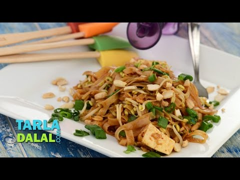 पैड थाई नूडल्स (Pad Thai Noodles / Quick and Easy Popular Thai Noodles) by Tarla Dalal