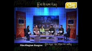 Trowa Review- Hingtam Bangzoe