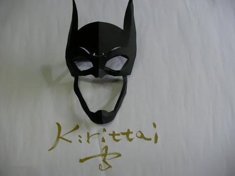 BATMAN Easy paper mask