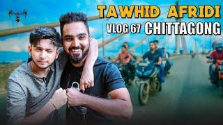 তৌহিদ আফ্রিদি কি করলো চট্টগ্রামে | Chittagong Vlog 67 | Tawhid Afridi | UNCUT | BEHIND THE SCENE